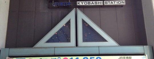 JR Kyōbashi Station is one of Hideo 님이 좋아한 장소.