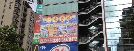 Carrefour is one of Taipei.