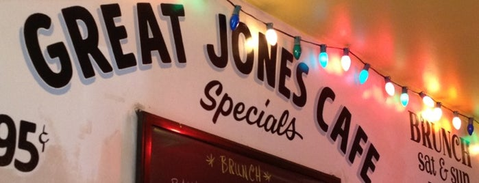 Great Jones Cafe is one of The Outsiders.