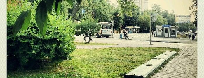 Сквер З. и А. Космодемьянских is one of Парки.