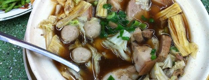 Sun Fong Bak Kut Teh 新峰肉骨茶 is one of Orte, die Wei gefallen.