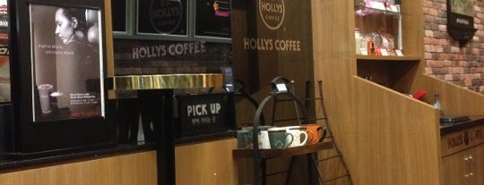 Hollys Coffee is one of LA Coffee Shops Offering Free Wi-Fi.