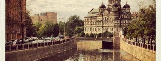 Иоанновский ставропигиальный женский монастырь is one of СПб.