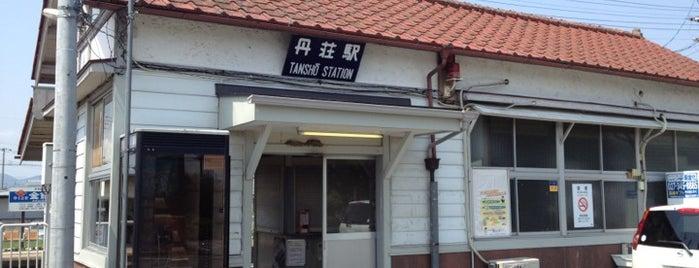 Tanshō Station is one of JR 미나미간토지방역 (JR 南関東地方の駅).