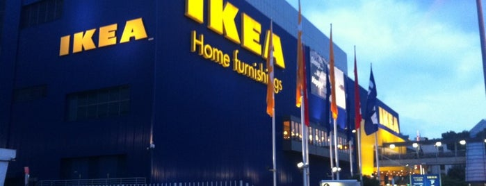 IKEA is one of Lieux qui ont plu à Christine.
