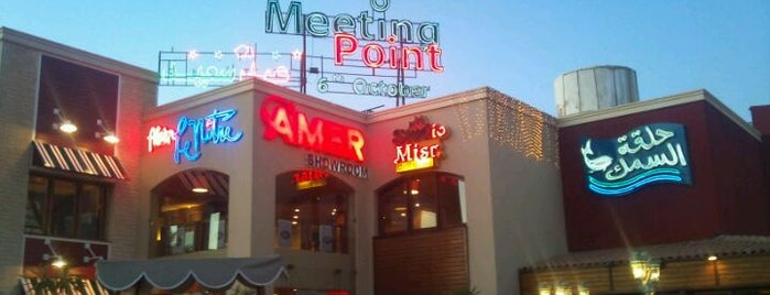 Meeting Point is one of Tempat yang Disimpan Queen.