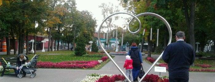 Hermitage Garden is one of Лучшие парки Мск.