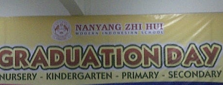 Nanyang Zhi Hui Modern Indonesian School is one of Lieux qui ont plu à Udayo Untarya.