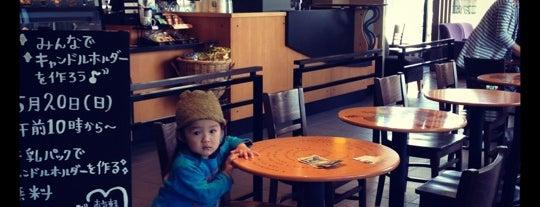 Starbucks Coffee ドライブスルー店舗 in Japan