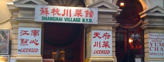Shanghai Village Dumpling House is one of Melbourne.