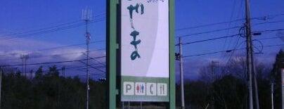 道の駅 あやま is one of 伊勢と周辺。.