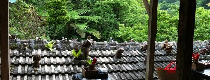やちむん喫茶 シーサー園 is one of Japan/Okinawa.
