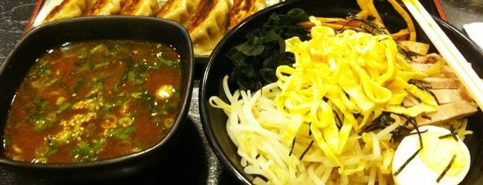 Ramen House Ryowa is one of Top picks for Japanese Restaurants.