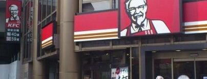 KFC is one of コンセント付きの店.