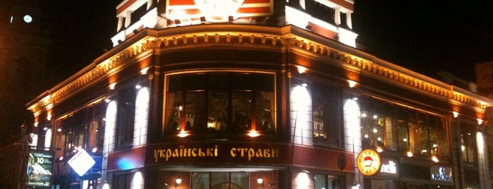 Пузата Хата is one of Kiev?.