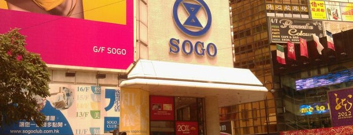 SOGO is one of Hong Kong.