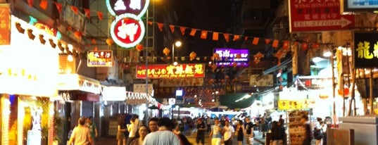 Temple Street Night Market is one of Hong Kong Experience.