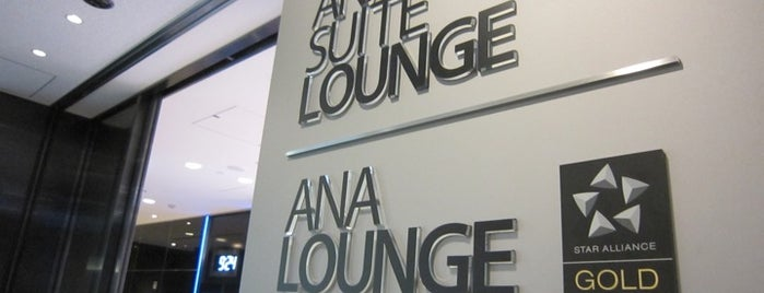 ANA LOUNGE is one of Japan 2017.