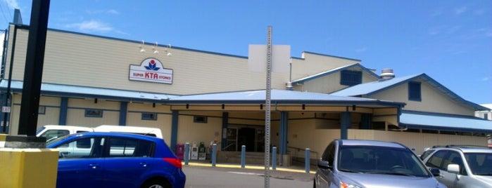 KTA Super Stores is one of Lugares favoritos de David.
