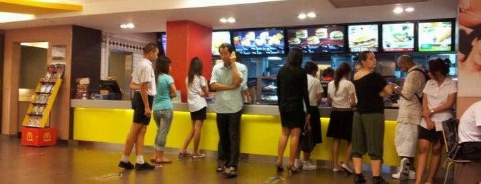 แมคโดนัลด์ is one of Thailand.