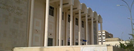 Central Library of Islamic University of Madinah is one of Umrah.