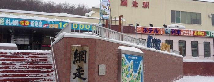 Abashiri Station is one of JR 홋카이도역 (JR 北海道地方の駅).