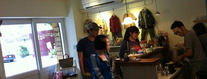 小茶匙 cafe&shop is one of Angela 님이 좋아한 장소.