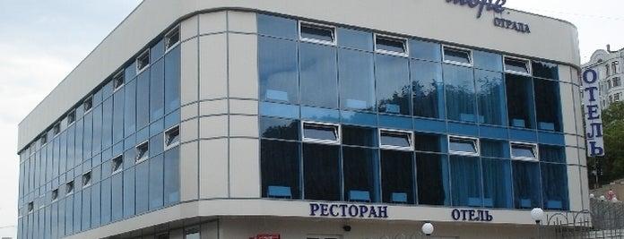Black Sea Otrada / Черное море Отрада is one of Посещено в Украине.