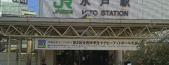Mito Station is one of JR 키타칸토지방역 (JR 北関東地方の駅).