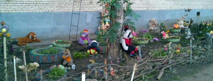 Кладбище детских игрушек is one of Tempat yang Disimpan Nikita.