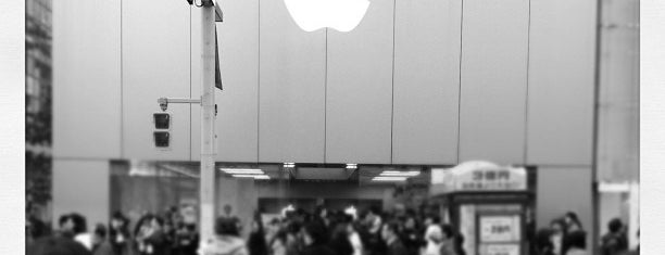 Apple Ginza is one of Apple Stores around the world.