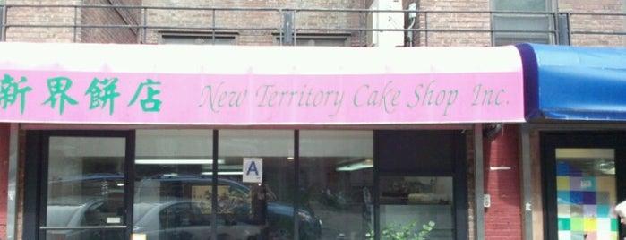 New Territory Cake Shop is one of Locais curtidos por Lisa.