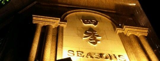 Royal Seasons Hotel Taipei(Nanjing W.) is one of Taipei Eats/Drinks/Shopping/Stays.