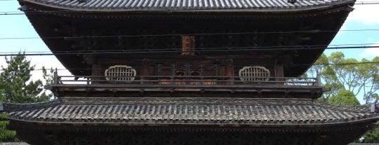 大樹寺 is one of FAVORITE PLACE.