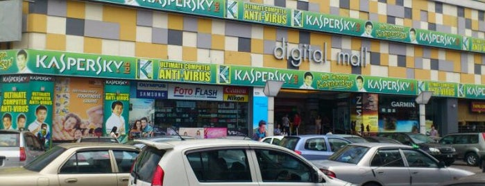Digital Mall PJ is one of Tempat yang Disukai Adrian.