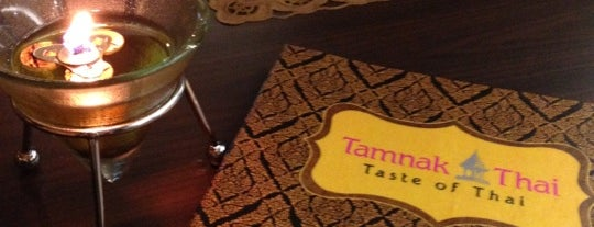 Tamnak Thai is one of JAKARTA Dining Extravaganza.