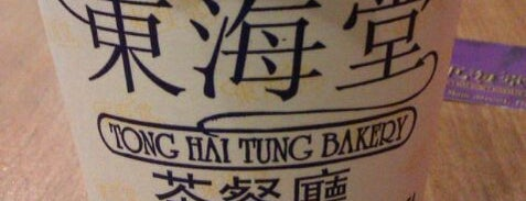 Tong Hai Tung Bakery is one of Lugares favoritos de Karen.