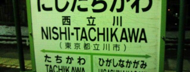 Nishi-Tachikawa Station is one of JR 미나미간토지방역 (JR 南関東地方の駅).