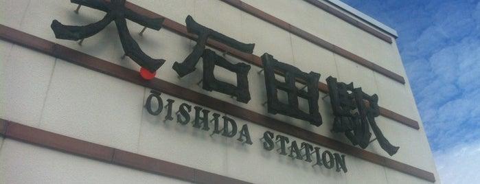 Ōishida Station is one of JR 미나미토호쿠지방역 (JR 南東北地方の駅).