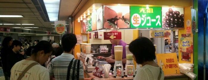 Umeda Mixed Juice is one of 行って食べてみたいんですが、何か?.