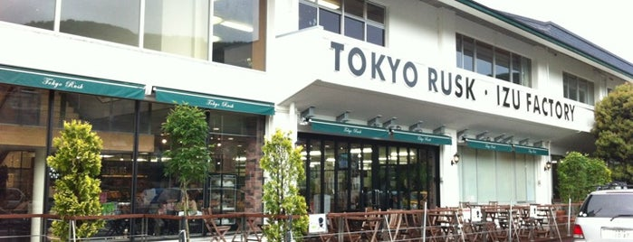 東京ラスク 工場直売店 is one of Posti che sono piaciuti a six.two.five.
