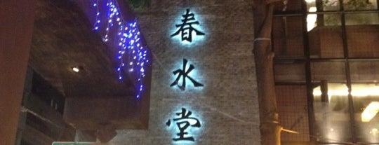 Chun Shui Tang Cultural Tea House is one of F&Bs - Taichung, Taiwan.