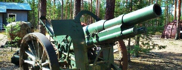 Virolahden Bunkkerimuseo is one of Достопримечательности Финляндии.