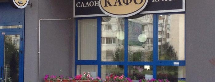 КАФО is one of Ksu : понравившиеся места.