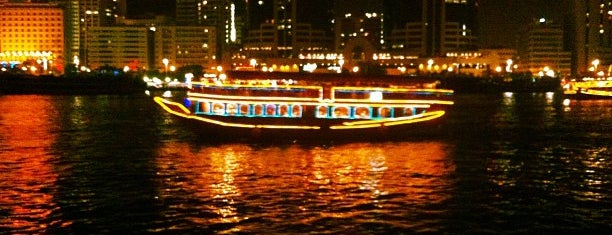 Dhow Cruise Dinner is one of Posti che sono piaciuti a Amit.