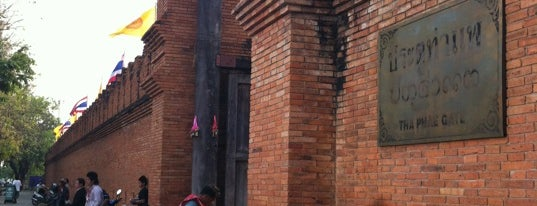 Tha Phae Gate is one of Awesome Chiang Mai.