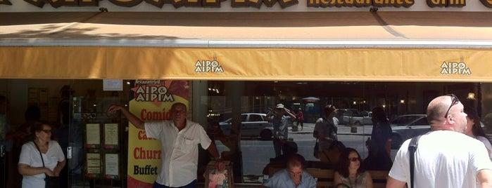 Aipo e Aipim is one of Tempat yang Disukai Gilce Elaine.