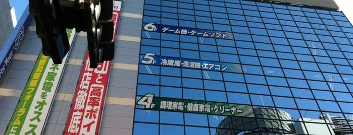 Yamada Denki LABI is one of Shinichi : понравившиеся места.