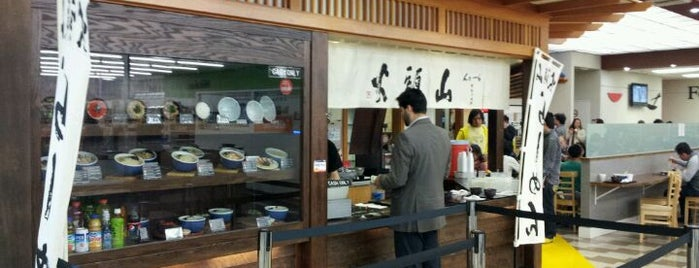 Hokkaido Ramen Santouka らーめん山頭火 is one of Nearby Stuff to do.