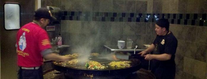 Mongolian Grill is one of สถานที่ที่ Rod ถูกใจ.